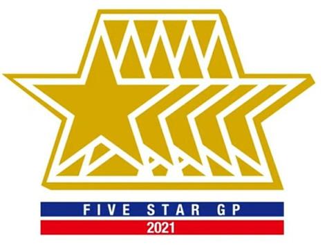 Stardom 5 Star Grand Prix - Final Round Preview