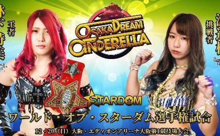 Stardom - Power Rankings - Pre-Osaka Dream Cinderella