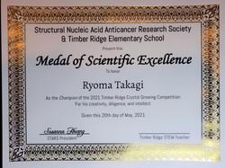 M Ryoma Takagi 20210520_002836.jpg