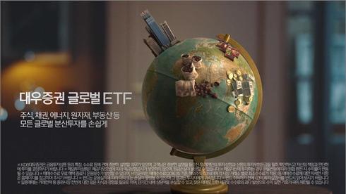 미래에셋대우 글로벌 ETF 바이럴 캠페인