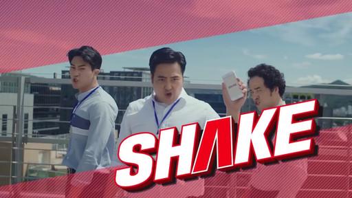 SK증권 SHAKE 런칭 브랜드필름 (둘째 생긴 김대리편)