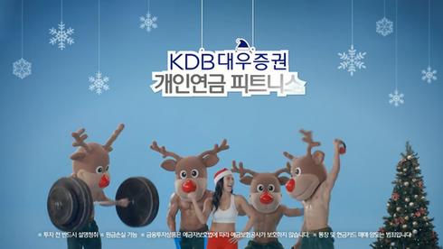 KDB대우증권 개인연금 피트니스