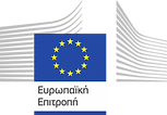 logo_of_the_european_commission_el.svg_0