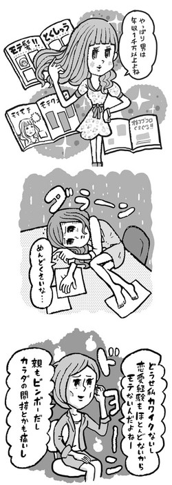 anan-mono