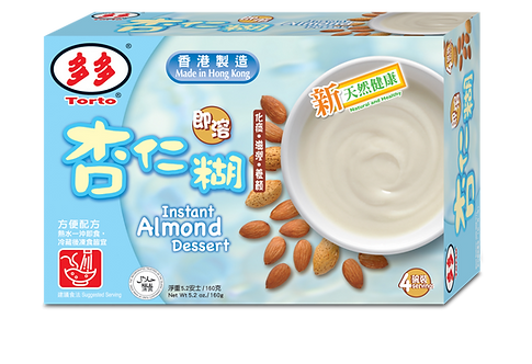 Torto Almond Powdered Dessert