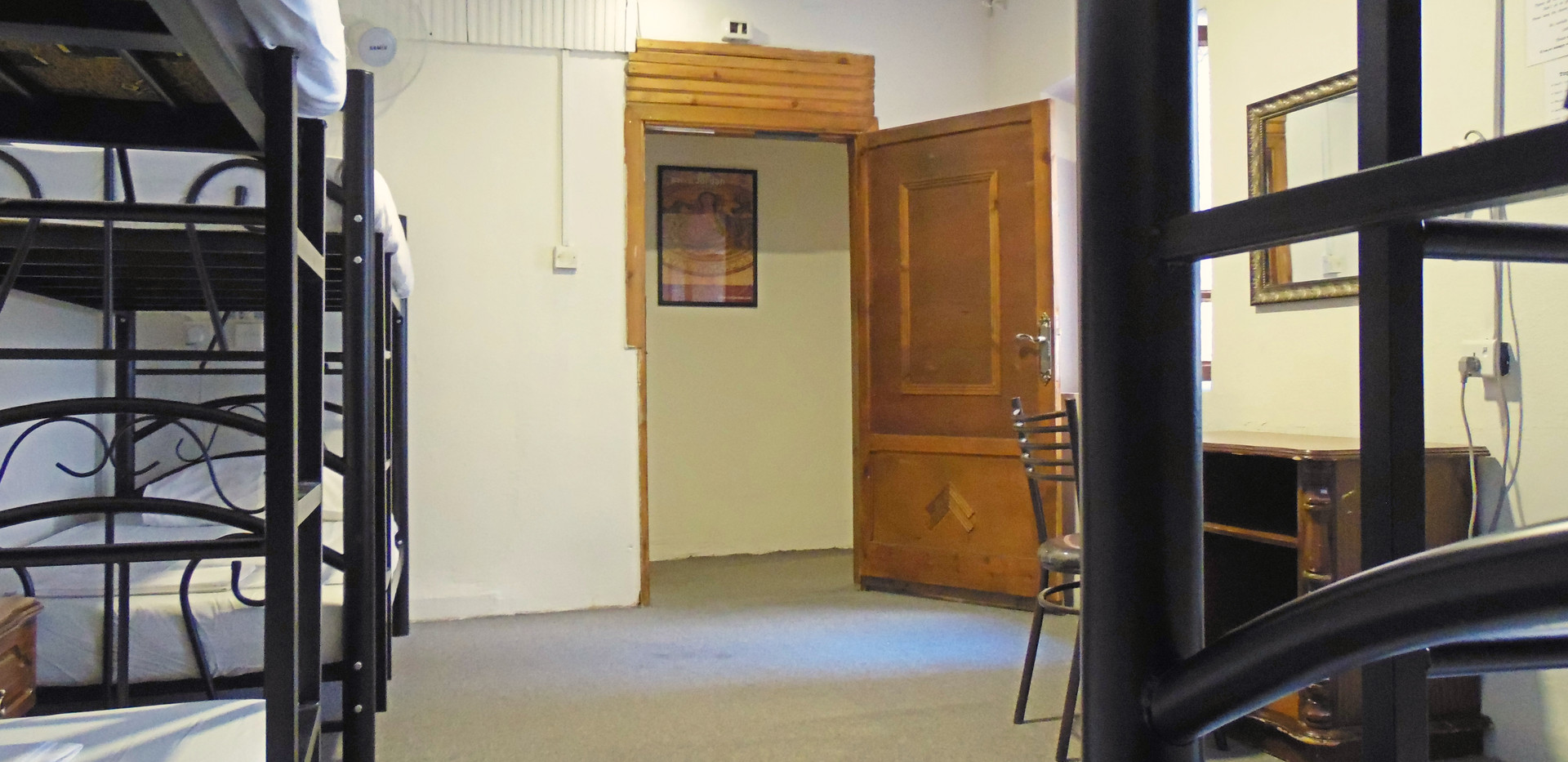 Shared dorm inside.jpg