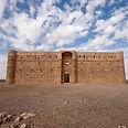 Desert Castles.jpg