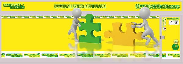 graphic-billboard-mockup.jpg