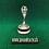 television emmy awards