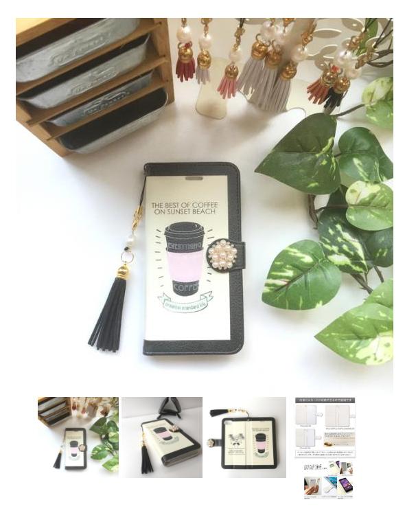 【pajour 】リゾート カフェ ×フラミンゴ柄 手帳型 スマホケース
