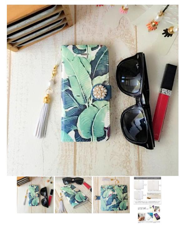 【pajour 】( リーフ ) ヤシの木柄 手帳型 スマホケース【iP