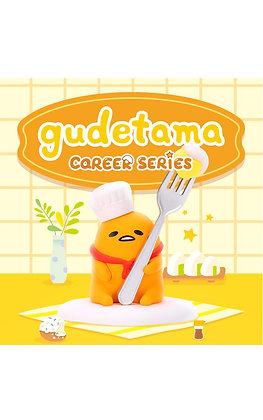 Gudetama Career Series: Case of 12 Blind Boxes