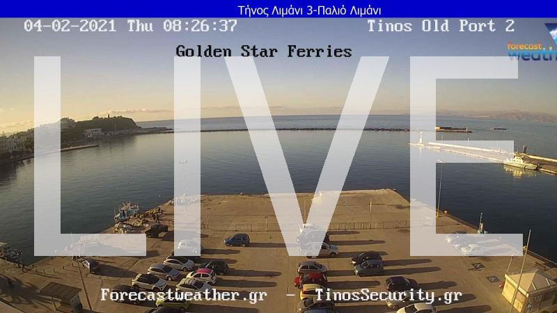 Τήνος Εσωτερικό Λιμάνι Live Cam