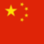 1200px-Flag_of_the_People's_Republic_of_