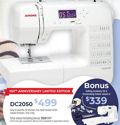Janome DC2050 Sewing Machine