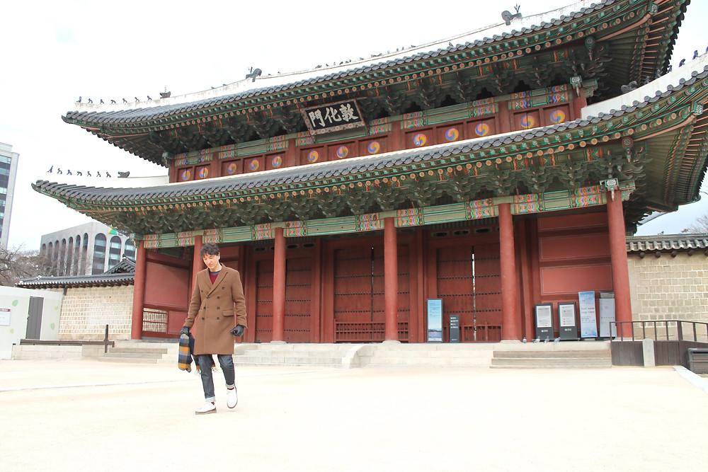 The Trendy Man paseando por Seúl
