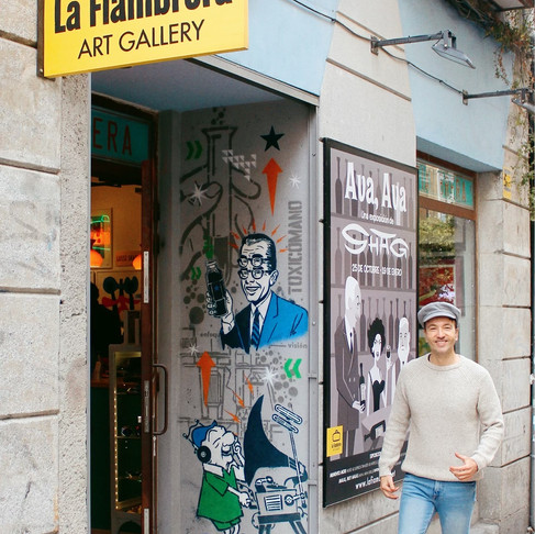 AVA GARDNER VUELVE A MADRID EN LA FIAMBRERA ART GALLERY