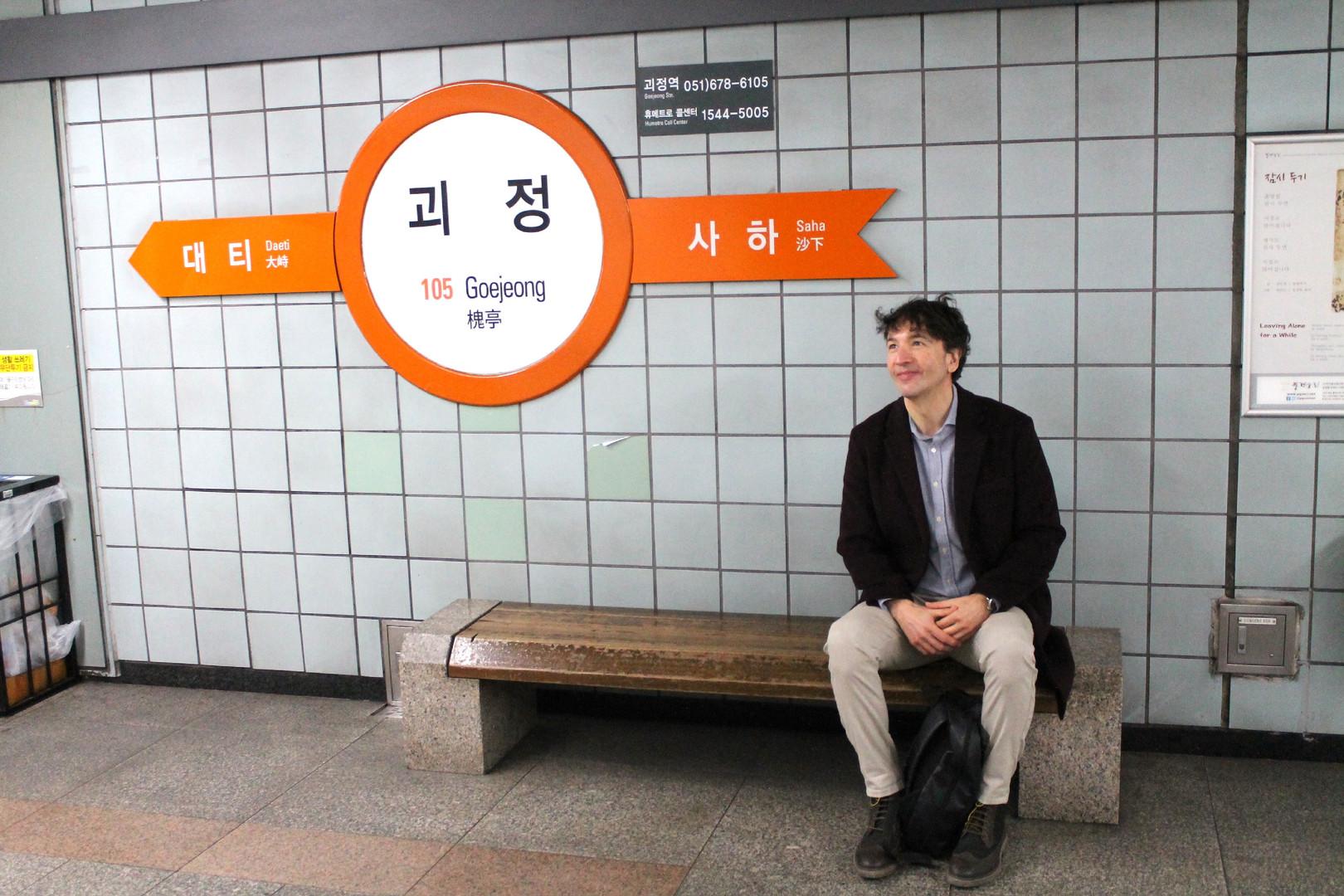 the-trendy-man-metro-seul.jpg