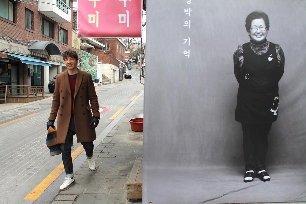 Las calles del barrio de Bukchan por The Trendy Man