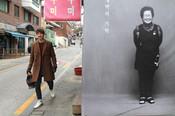 trendy-man-korea.jpg