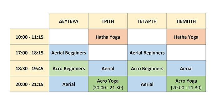 2019-2020 Yoga Classes.jpg