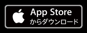 ogp-appstore-link.png