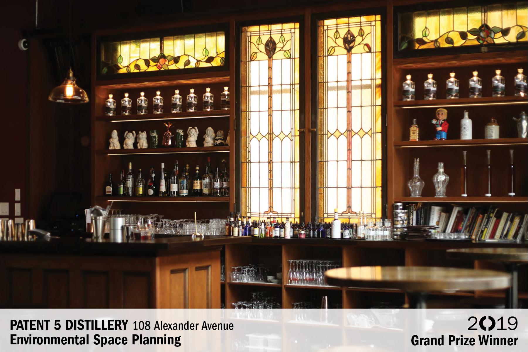 Patent 5 Distillery