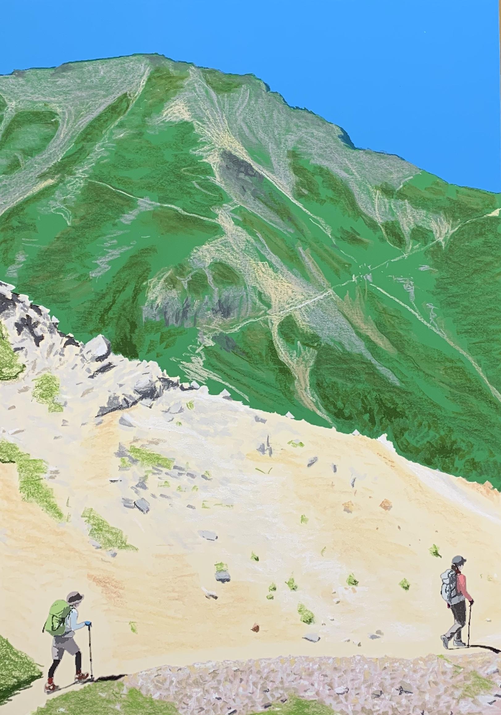 Mt. OTENSHO