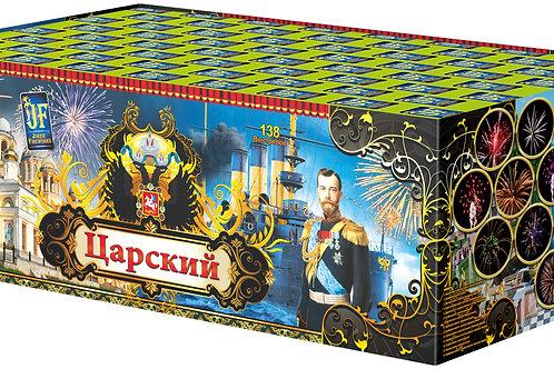 "Батарея салютов ""ЦАРСКИЙ"""