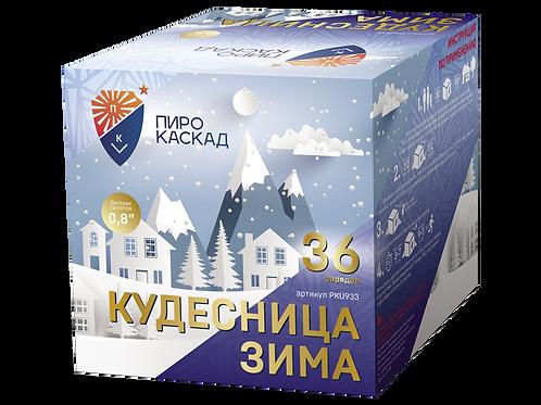 """Батарея салютов """"КУДЕСНИЦА ЗИМА"""""""