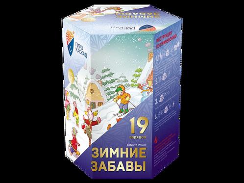 """Батарея салютов """"ЗИМНИЕ ЗАБАВЫ"""""""