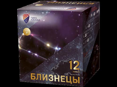 """Батарея салютов """"БЛИЗНЕЦЫ"""""""