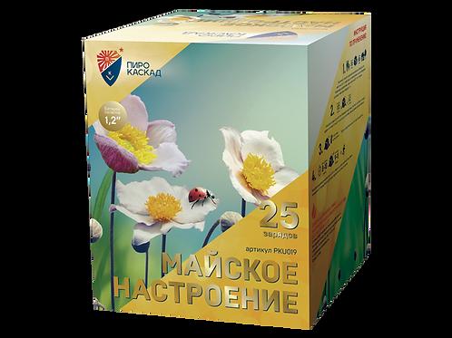 """Батарея салютов """"МАЙСКОЕ НАСТРОЕНИЕ"""""""