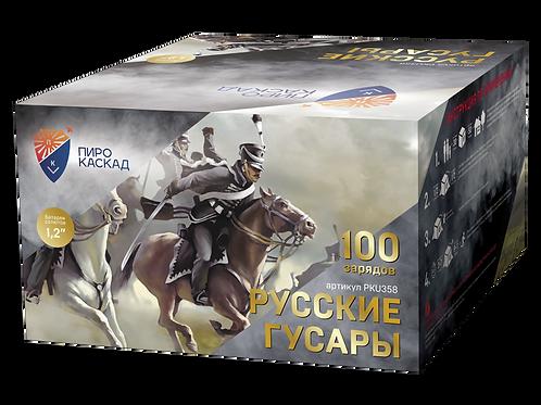 "Батарея салютов ""РУССКИЕ ГУСАРЫ"""