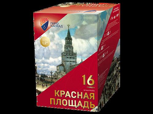 """Батарея салютов """"КРАСНАЯ ПЛОЩАДЬ"""""""