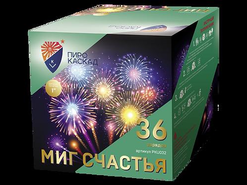"""Батарея салютов """"МИГ СЧАСТЬЯ"""""""