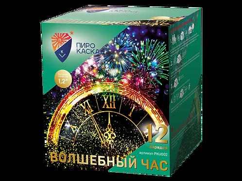 """Батарея салютов """"ВОЛШЕБНЫЙ ЧАС"""""""