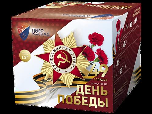 "Батарея салютов ""ДЕНЬ ПОБЕДЫ"""