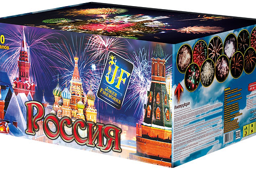 "Батарея салютов ""РОССИЯ"""