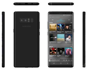 Samsung to release a Galaxy Note 8 Emperor Edition