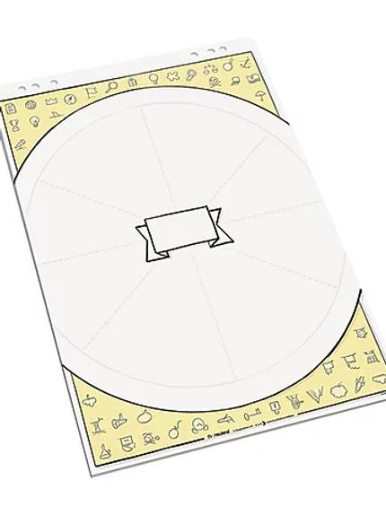 Шаблон-флипчарт World Café (прямоугольный)