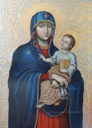 """""""Богородица с Младенцем"""" (копия с иконы Кондзелевича)"""