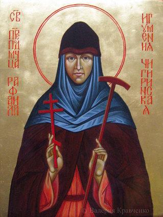Рафаила Чигиринская