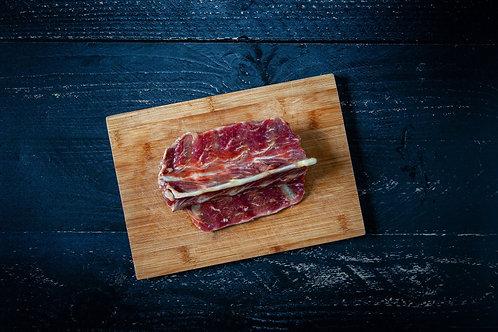 Meaty Lamb Bone