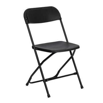 Premium Black Plastic Folding Chair (1.75 each)