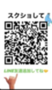 line_oa_chat_200112_083928.jpg