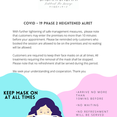 [COVID-19] Phase 2  Heightened Alert