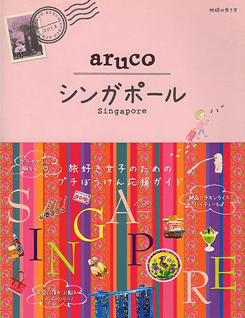 Japanese Tour book review