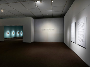 ハマスホイとデンマーク絵画展