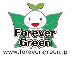 FG logo 2020.png